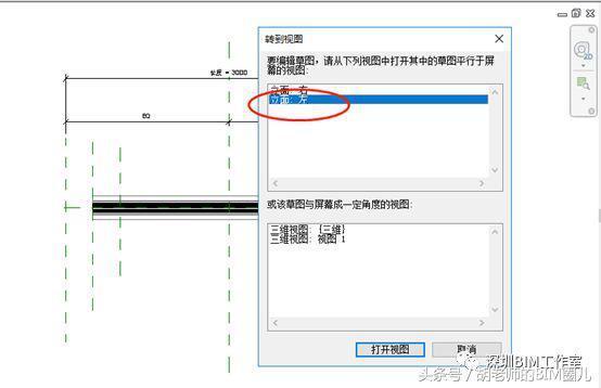 Revit导入/箭头CAD的雷区,不信你试试!cad怎么链接图片