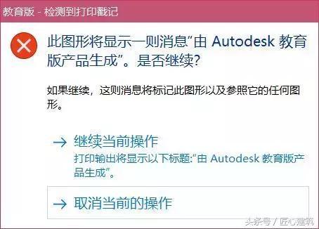 CAD影响版办法教育使用,别急,这里有印记塔机cad图片