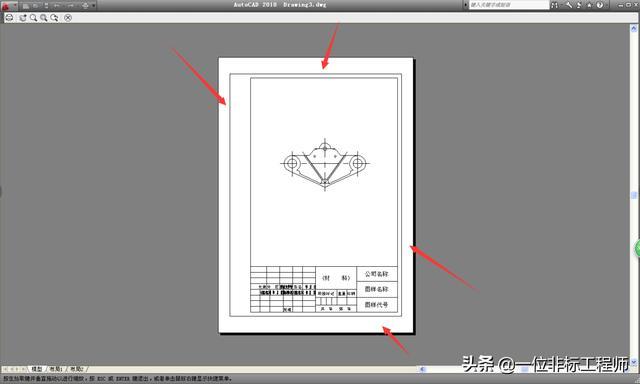 CAD删除边缘时,有大块的图纸打印,搞定手动留留白图纸cad注册表图片