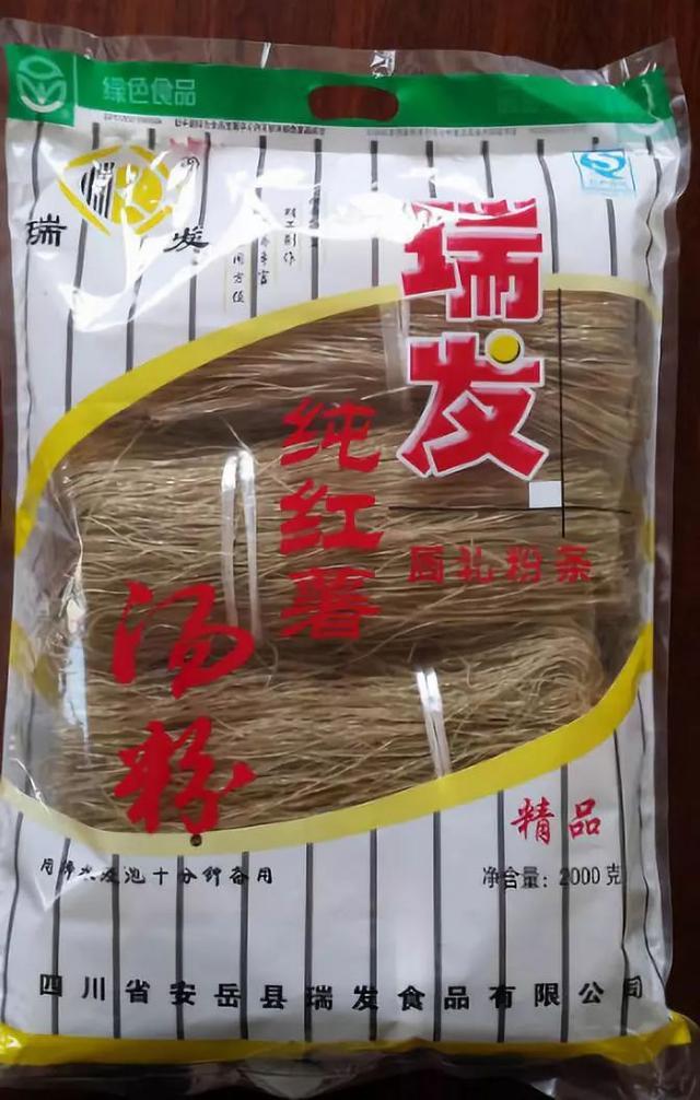 「方志四川风物」食货志 · 话说资阳特产