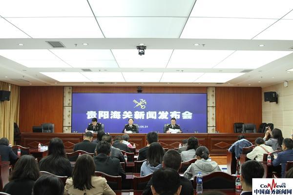 贵阳海关:发布企业协调员管理制度
