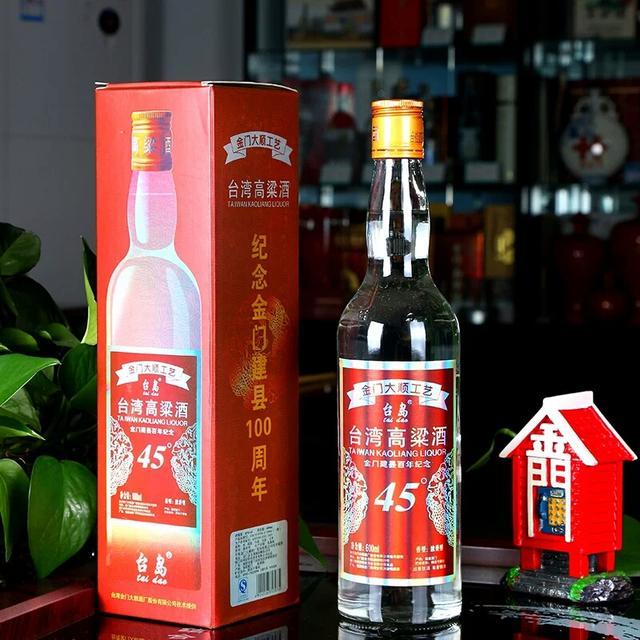 在邢台市发现了台湾高粱酒的办事处图片