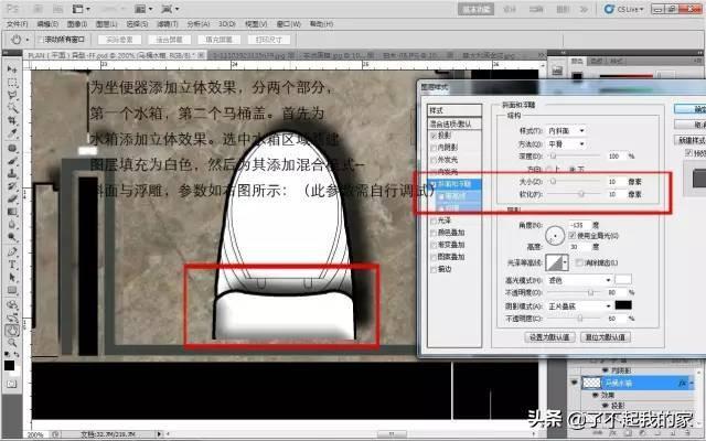 室内设计必学技:教程平面图PS彩色php从入门到精通第3版图片
