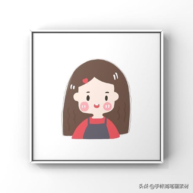 可爱小女孩头像 女孩简笔画