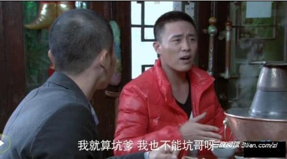 教你看懂北京青年中的经典台词图片