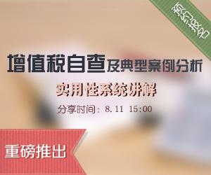 免税证明_收入支出表格模板_营业税免税收入