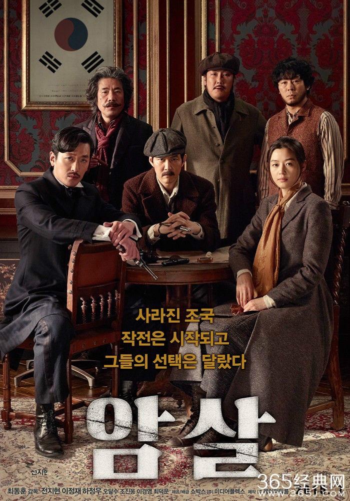 韩国电影捉迷藏剧情