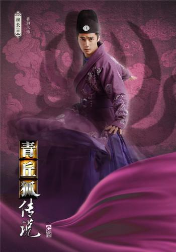 在《青丘狐传说》中,小彩旗首次触电荧屏,饰演背负着报仇重任的小狐女图片