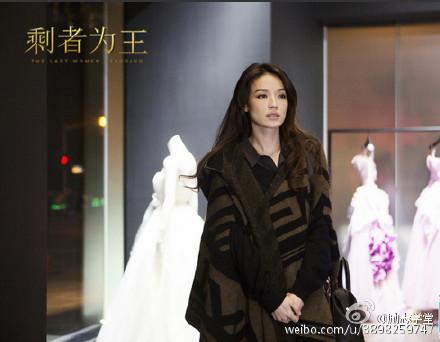 《剩者为王》发布新的海报预告 舒淇为彭于晏披婚纱浪漫唯美七夕情人