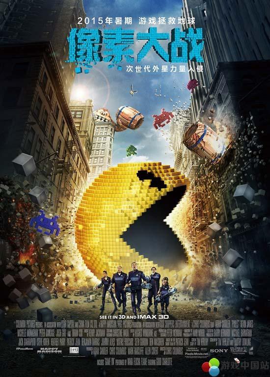 《电影票房》像素大战最新截止(统计到9月20日)郑州市8月17号最新电影图片