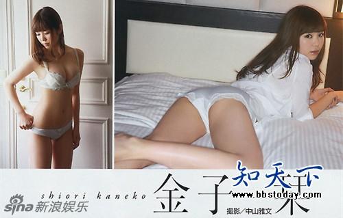 www456mocav_金子栞个人资料_金子栞裸身遮胸或改行拍av 揭金子栞资料照片(3)