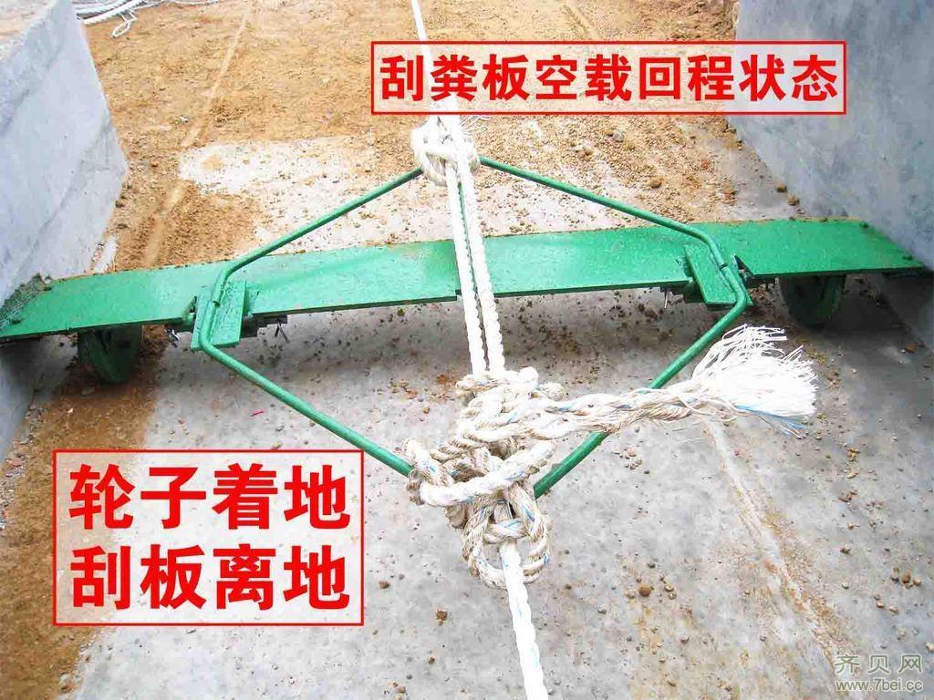 雨伞杆扣铁片安装步骤