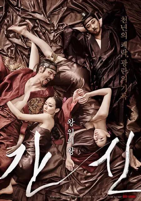 2016韩国最新r级限制片,10部精彩大片过够瘾(www.souid.com)
