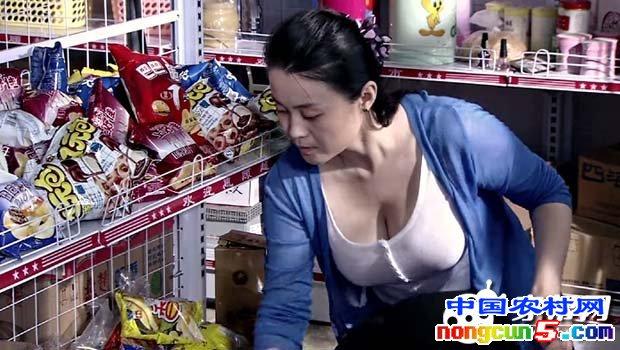 关婷娜个人资料简介 关婷娜胸围凸点照片