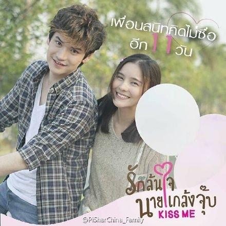 泰国版《一吻定情》是一部由李海娜与mike d.angelo主演的爱情喜剧片.