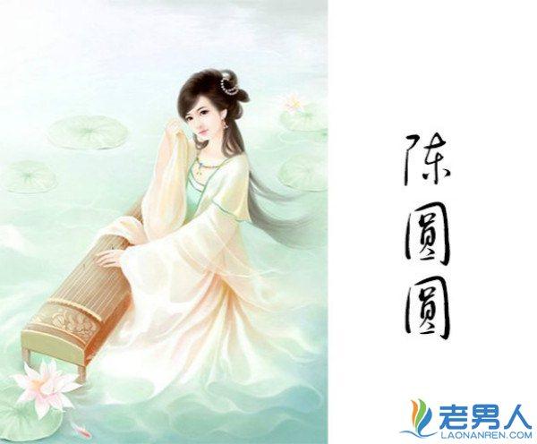 《多情江山》陈圆圆历史原型 陈圆圆风流艳史揭秘_陈圆圆简介(5)