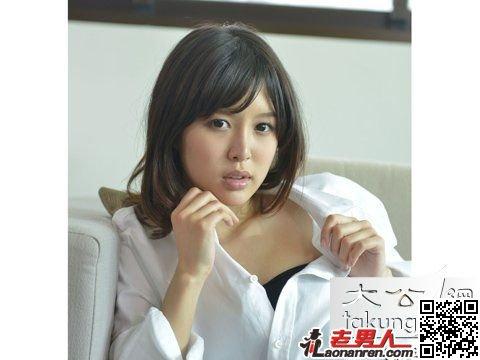 av女优葵司客串台剧性感魅惑 撕衬衫露黑色胸罩
