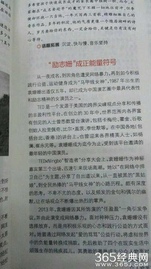 {临近高考作文励志}.