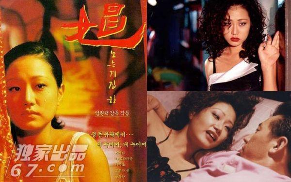 韩国轻色系电影绿椅子
