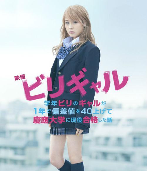 2015最新周浦电影v电影电影看的日本最好排行榜日本万达影院放的电影图片