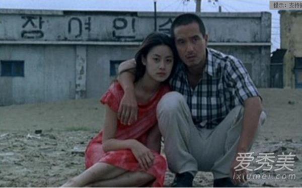 情色偷拍自拍伦理_5部韩国伦理禁播大尺度电影2015最新情色电影推荐(4)