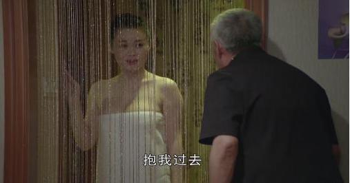 乡村爱情8关婷娜淋浴戏是哪一集 第14集关婷娜低胸淋浴勾引赵本山