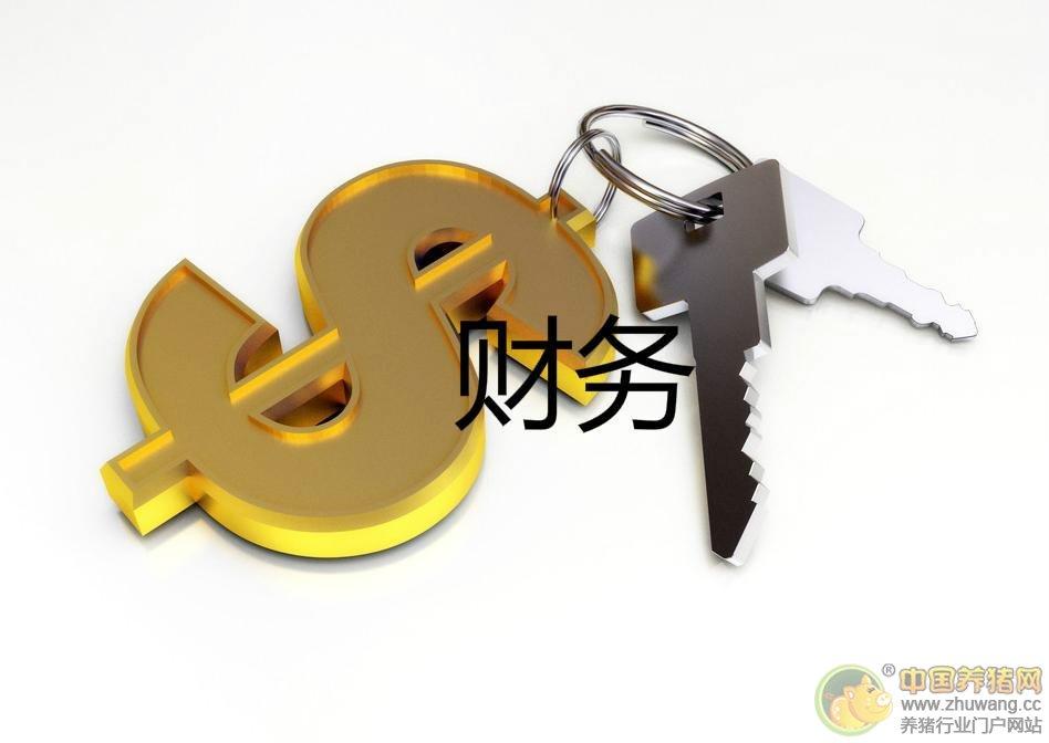 【2016财务管理】