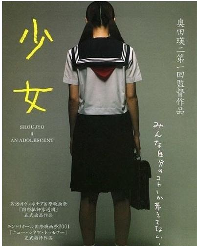 2016年日本最新三级电影大片盘点