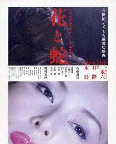 三级影�_2016年日本最新三级电影大片盘点(3)