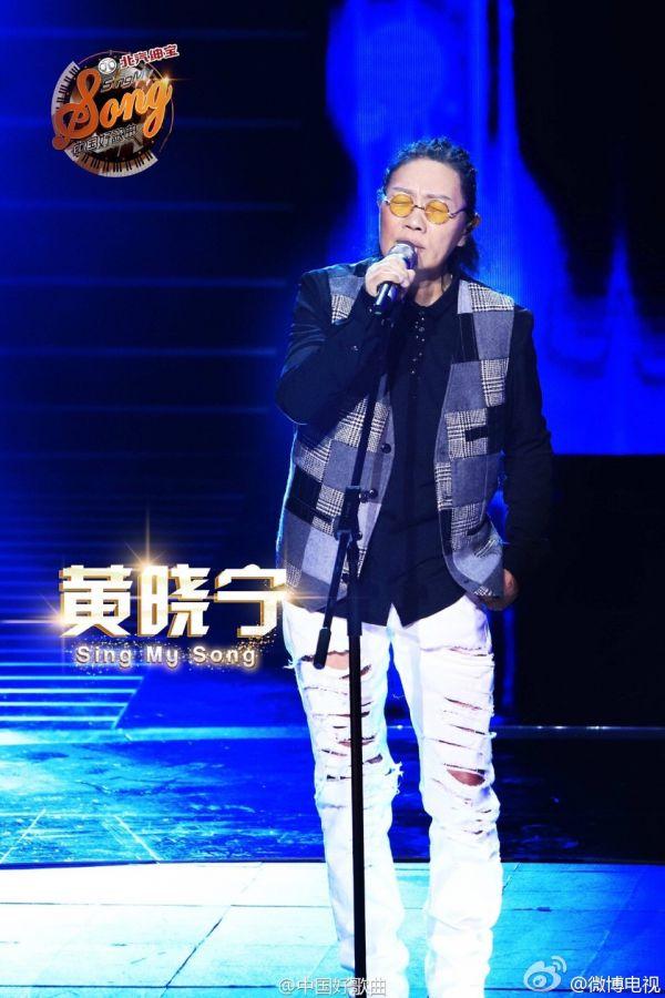 中国好歌曲第三季第一期歌单分组 刘维唱哭范