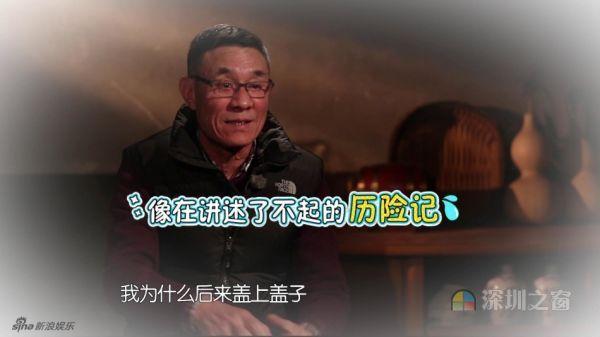 杜淳的父亲杜��f�_生完炉子的杜淳双手漆黑,杜爸爸贴心的给儿子在脸盆里打了水,让他洗手