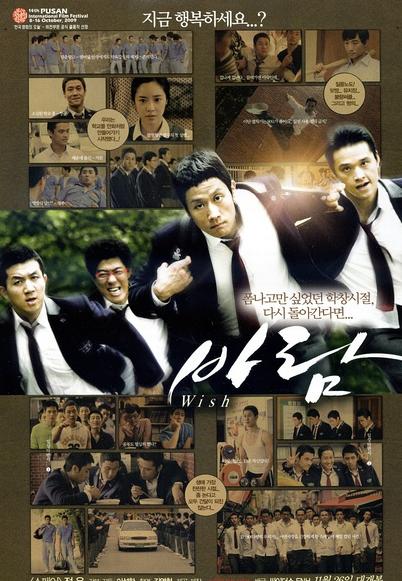 10部豆瓣评分最高的好看的韩国动作电影排行榜前十名推荐