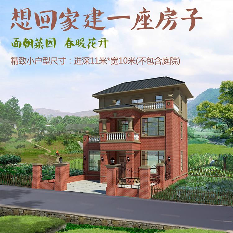 农村自建房屋设计_农村自建房屋设计图纸_农村自建_.