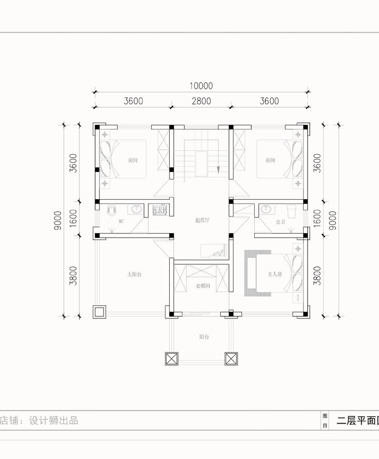 农村自建房屋设计图