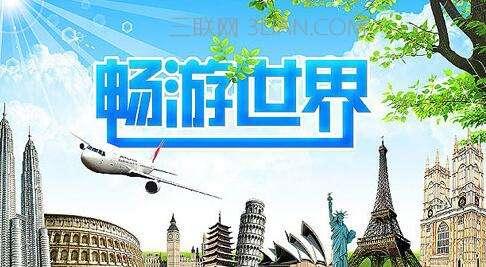 2016年第6个世界旅游日主题