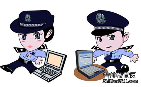 警察违法 矢量图