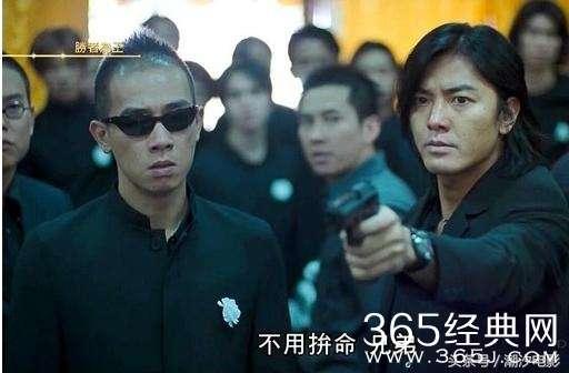 《新古惑仔》秘密开拍,郑伊健陈小春再演浩南山鸡?