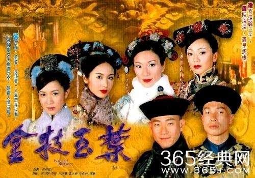也是tvb台庆剧,古天乐凭项少龙也觉得了2001年的视帝,拿下这个电影的北京电影学院曹鹏图片