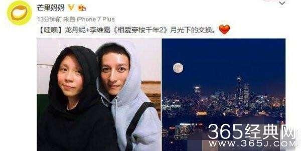 """""""千年老二""""李维嘉富豪妻子曝光,身价过亿,连赵薇都甘拜下风?图片"""