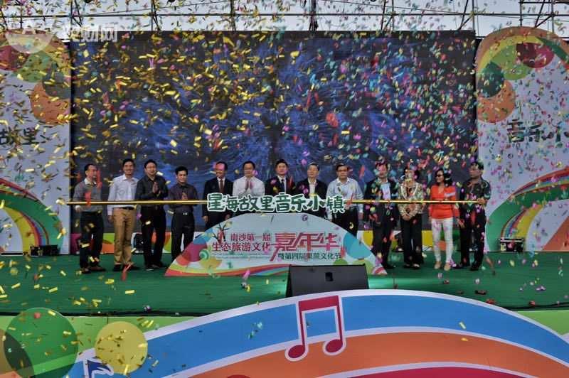 广州南沙第一届生态旅游文化嘉年华盛装启动