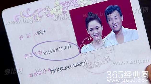 陈乔恩嫁个老公过日子竟然发现穿帮镜头14处