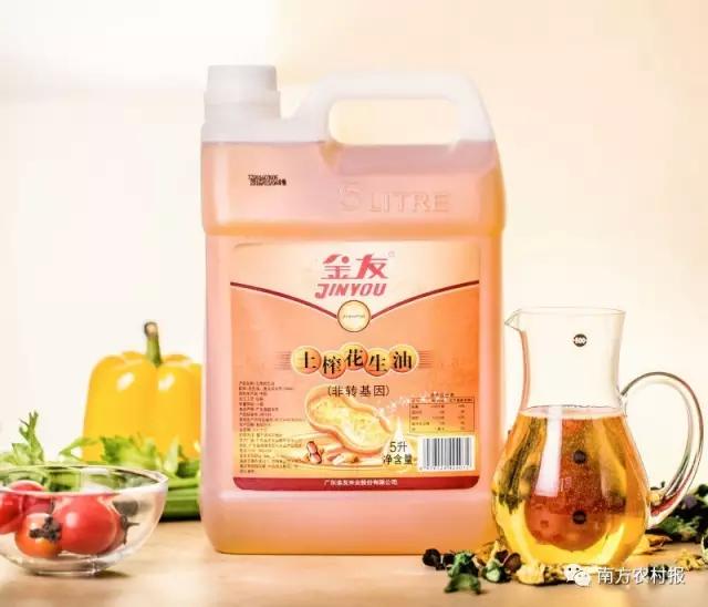 1月13日来这里,全都是广东最具年味的农特产品,你不来就走宝了!