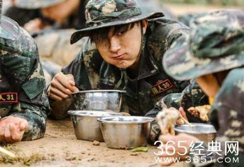真正男子汉2猎人集训生吃牛肉是第几期 真正男