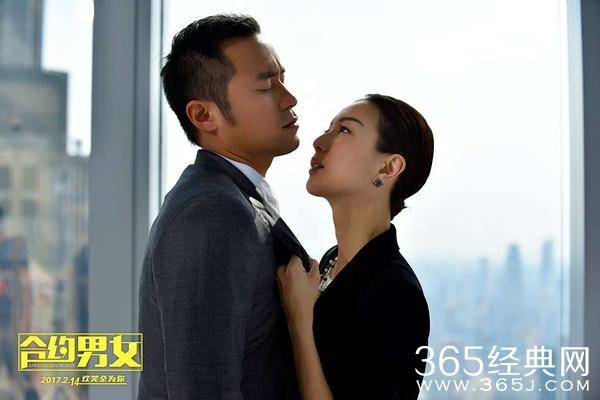 《合约男女》 :霸道女总裁借精生子 苏宁这广告植入够狠
