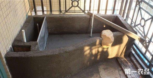 阳台建鱼池该怎么用水泥?【龟池鱼池施工常识】