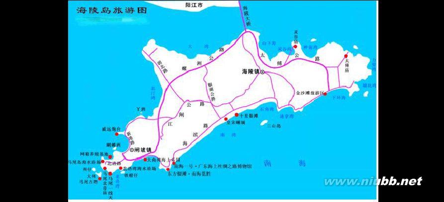 广东海陵岛 阳江海陵岛出发路线