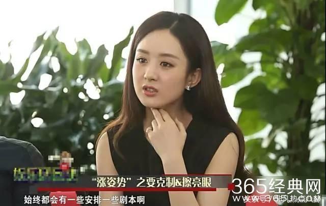 """赵丽颖游戏你是耿直girl""""温柔刀""""怼遍娱乐圈为什么性感很中女性告诉角色图片"""