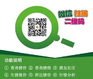 """鑫广装置参展壮乡养猪节 """"1+27""""卓效养殖花样助铰公司展开"""