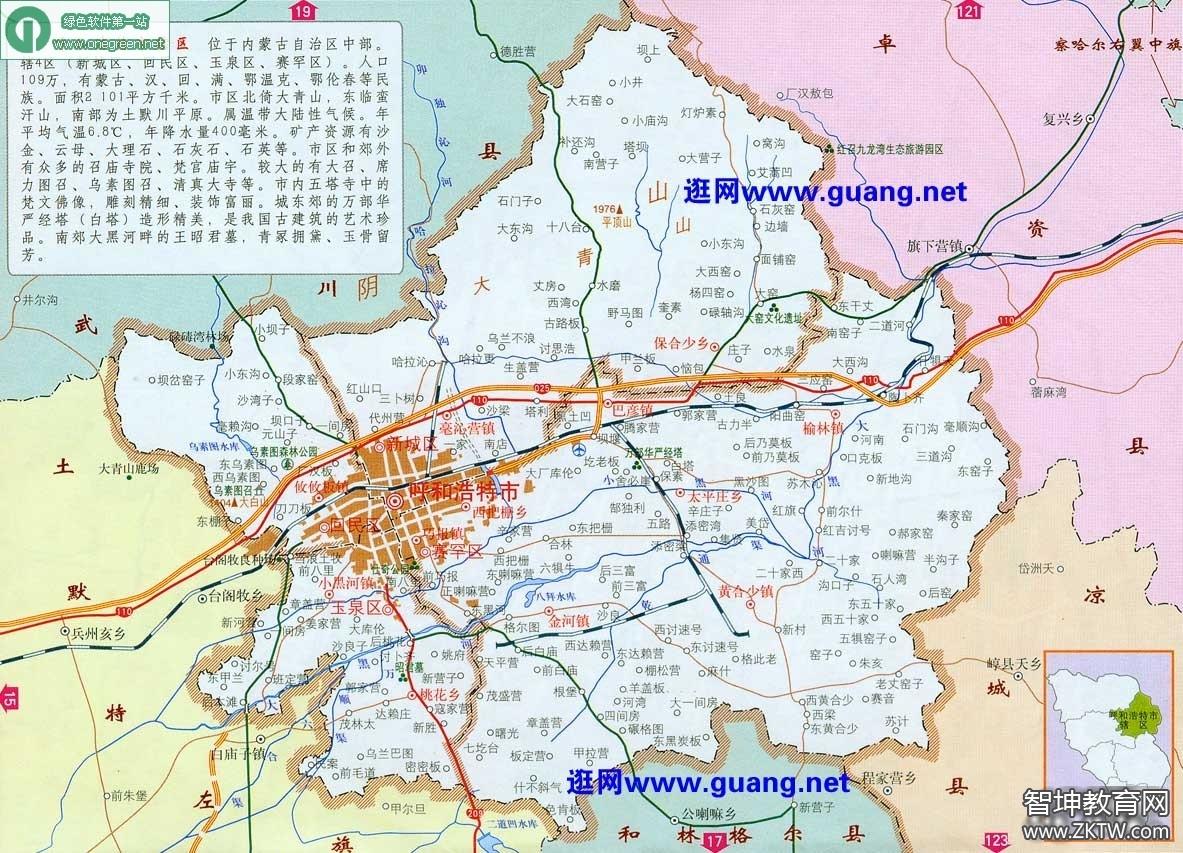 海拉尔市区详细地图
