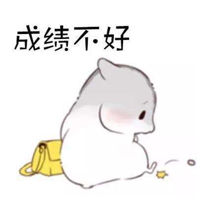 微信表情:可爱仓鼠斗图